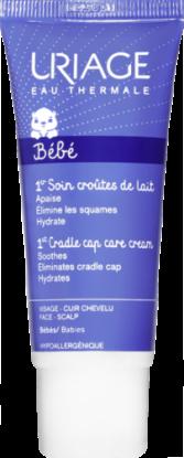1-er-soin-croutes-de-lait-40ml-bébé-uriage